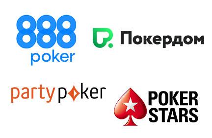 Top-4 poker rooms