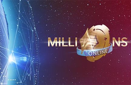 пропуск на MILLIONS Online Partypoker