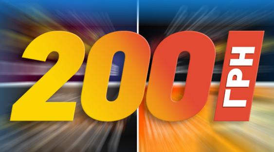 200 UAH bonus for registration at PokerMatch.