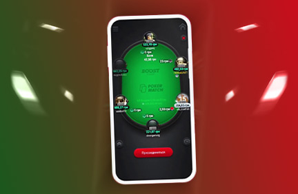 PokerMatch application for playing poker on mobile phones.