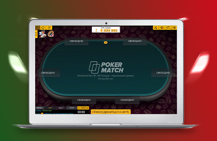 The PC version of the PokerMatch game client.