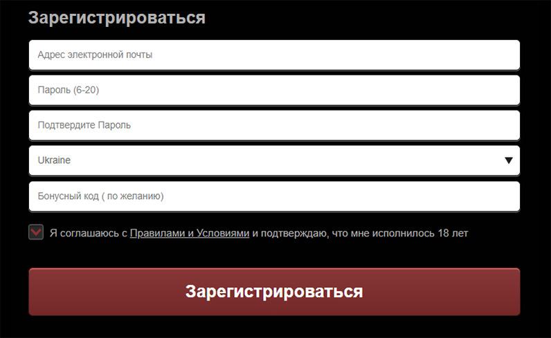 Зарегистрироваться в руме GGPokerOK.